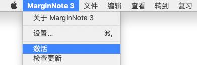 MarginNote 3: 电子阅读器 文档摘录阅读学习笔记插图7