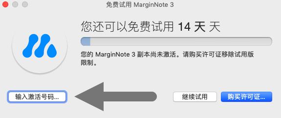 MarginNote 3: 电子阅读器 文档摘录阅读学习笔记插图8