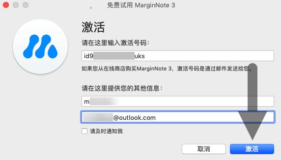MarginNote 3: 电子阅读器 文档摘录阅读学习笔记插图9