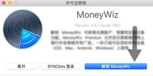 MoneyWiz 3: 跨平台记账工具 全平台版已支持V3插图6