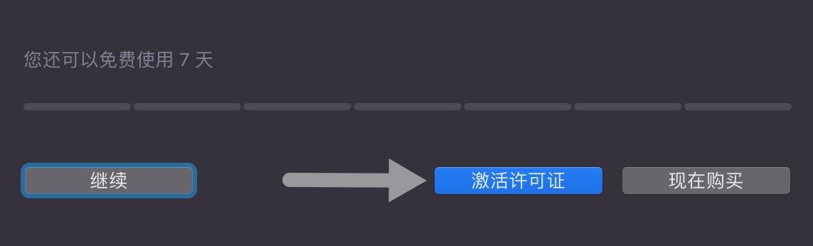 One Switch: 菜单栏便捷开关 快速切换设置工具软件插图9