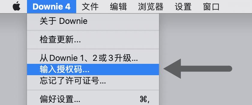 Downie 4: 流媒体在线视频下载工具 Downie 3 全新升级插图7